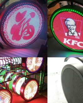 P4 Logo /Round double sided led sign