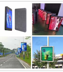 OUTDOOR DIGITAL DISPLAY