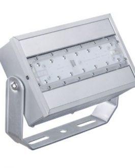 LED FLOODLIGHT – SERIES HB